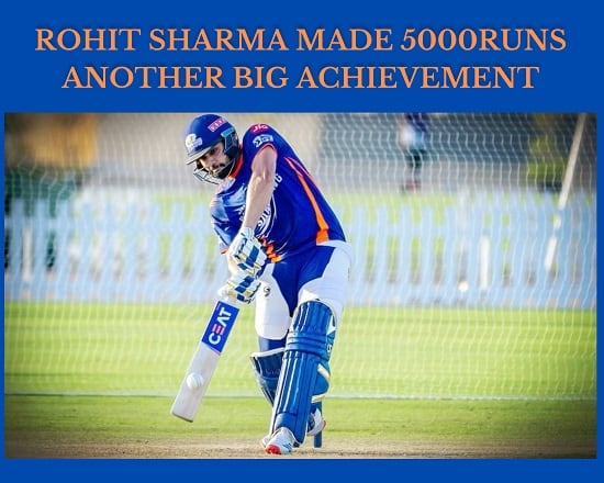 Rohit Sharma made 5000 runs another big achievement