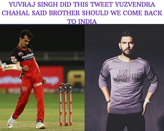 Yuvraj Singh did this tweet Yuzvendra Chahal said Brother should we come back to India